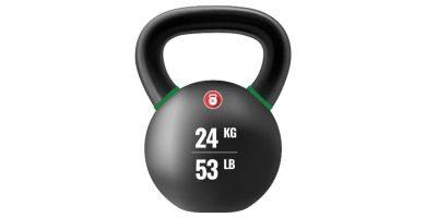 girya kettlebell kettlebells pesas rusas 24 kg