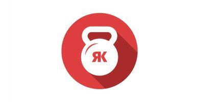 red kettlebells logo portada